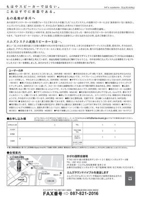 演奏会_裏(ブログ用).jpg